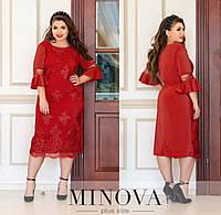 Вечернее платье женское ОМ/-745 - Красный