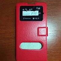 Чехол книжка на Lenovo P90 красный защитный чехол для мобильного телефона.