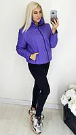 Супер модная куртка со стоичкой воротничком (6расцв) от46 до56р