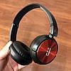 Накладные беспроводные bluetooth наушники JBL 850 bt Wireless черно-красные
