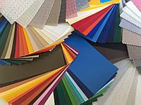 Тентовая пвх ткань Sauleda 580 гр/м2 Испания ширина 2,5м. для тентов, палаток, альтанок, тентовая фурнитура