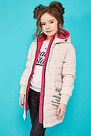 Куртка детская осень-весна  на девочку Трикси Nui Very