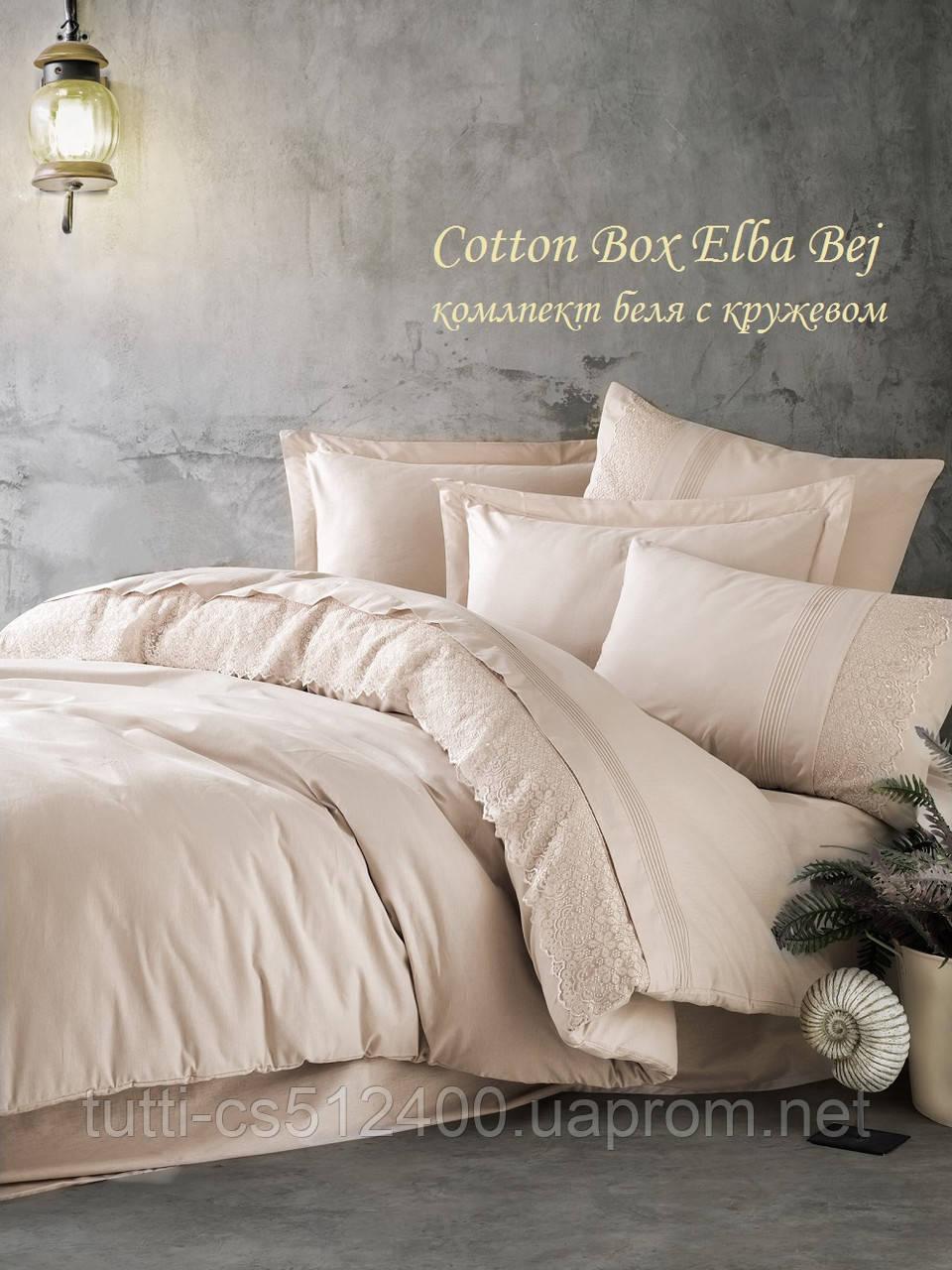 Cotton Box Elba  комлпект беля с кружевом