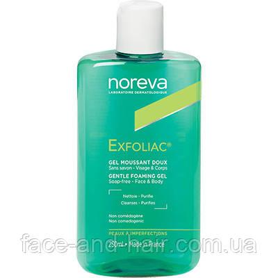 Очищающий гель для чувствительной кожи Норева Эксфолиак Noreva Exfoliac GEL MOUSSANT DOUX 250мл