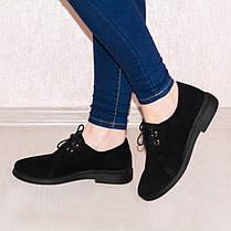 Туфли женские замшевые Дерби  Размеры 36-41 Большемерят, фото 3