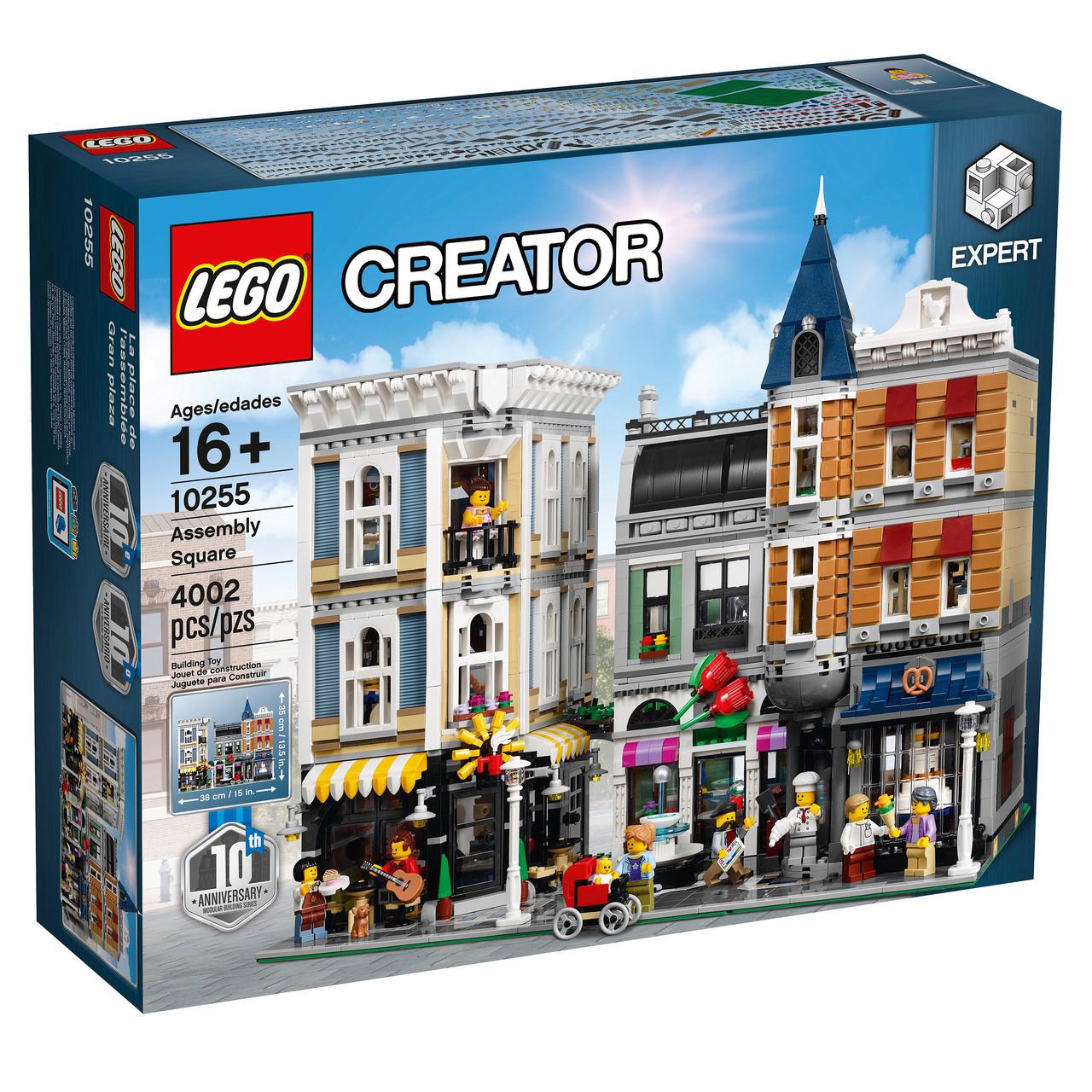 Lego Creator Городская площадь 10255