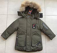Куртка зимняя на мальчика 86-110 с пропиткой, фото 1