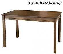 Стол обеденный Карпаты