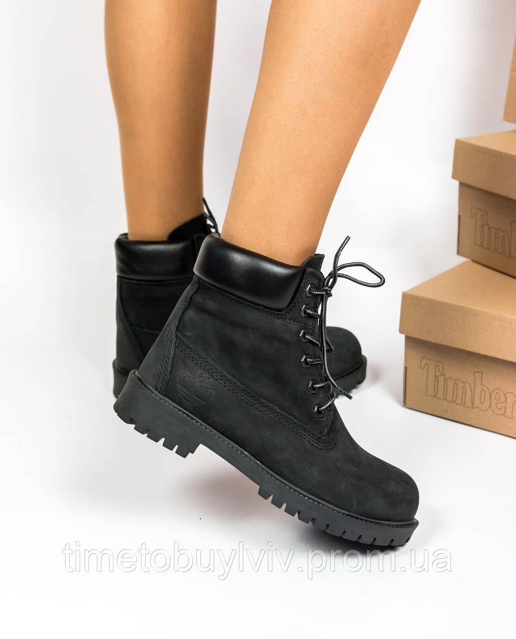 Зимние ботинки 35-46 размер, 3 Цвета