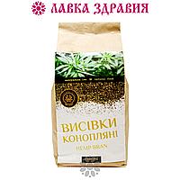 Отруби конопляные, 0,5 кг, Екосвiт
