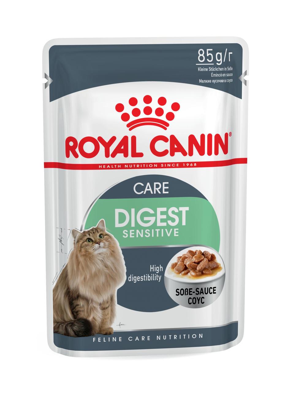 Влажный корм для кошек с чувствительным пищеварением Royal Canin Digest Sensitive в соусе 85 г