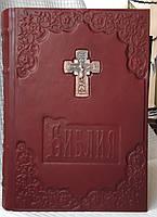 Библия с металической накладкой