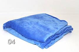Плед махровый(под велюр),мягкий и нежный 140см × 200 см