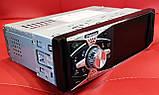 Новая видео магнитола Pioneer 4011! 2 флешки, Bluetooth, 4x60W, КОРЕЯ MP5 + ПУЛЬТ НА РУЛЬ, фото 6
