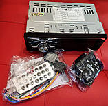 Новая видео магнитола Pioneer 4011! 2 флешки, Bluetooth, 4x60W, КОРЕЯ MP5 + ПУЛЬТ НА РУЛЬ, фото 8