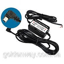 АЗУ Mini USB под пайку для регистратора и GPS навигатора 5V 2.5A шнур 3 м черный