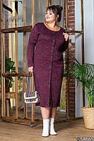 Платье женское осеннее теплое ангоровое батальные размеры 50-52 54-56 58-60 62-64