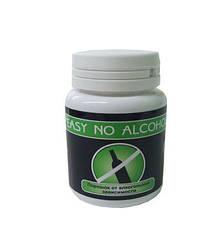 Easy No Alcohol - Порошок от алкогольной зависимости (Изи Но Алкохол)