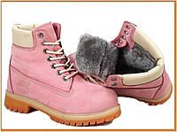 Зимние женские ботинки Timberland Pink (Тимберленд, розовые) внутри натуральный мех