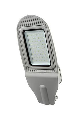 Светильник светодиодный консольный уличный премиум 50 Ватт GALAXY LED