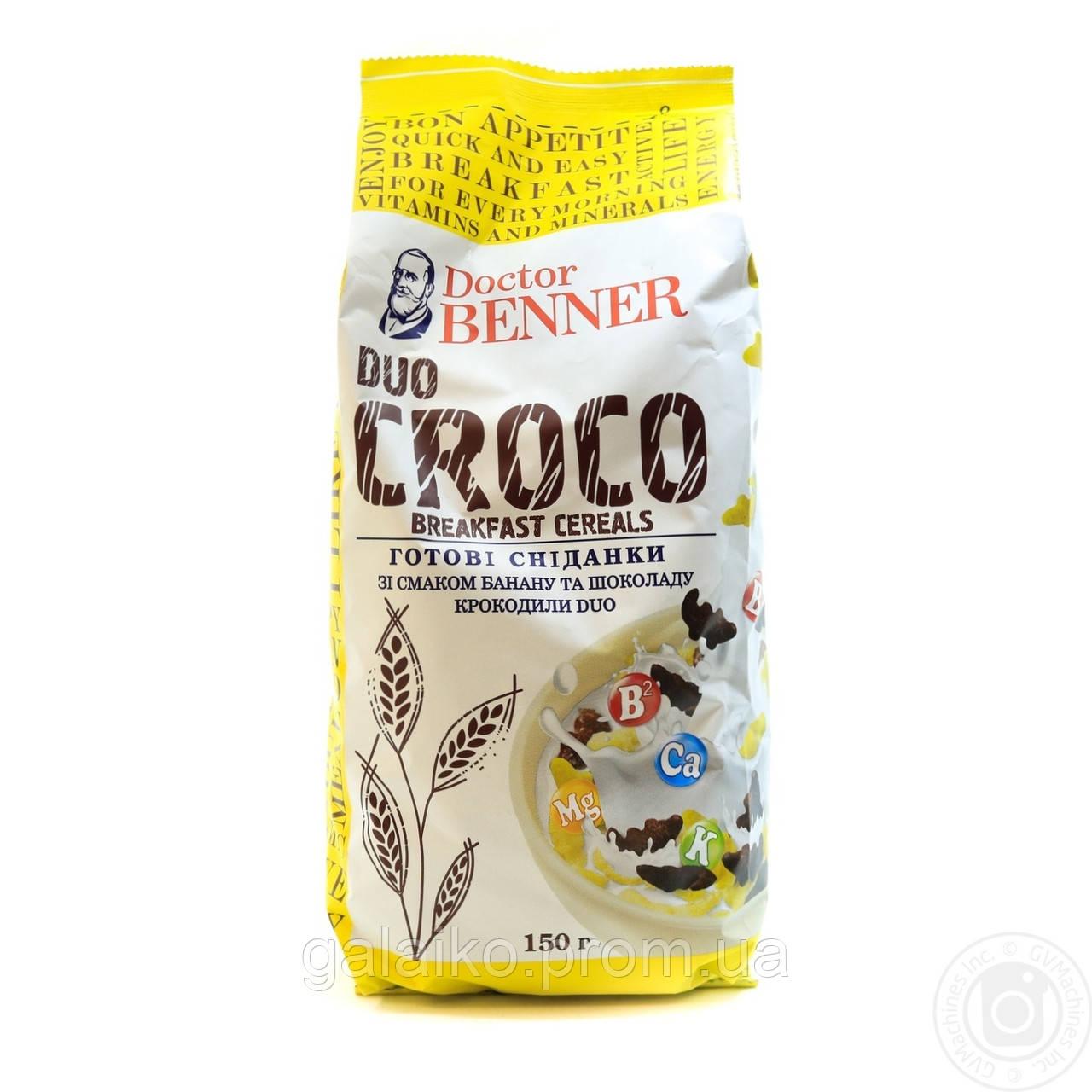 Готові сніданки Крокодили ДУО 150г Dr.Benner