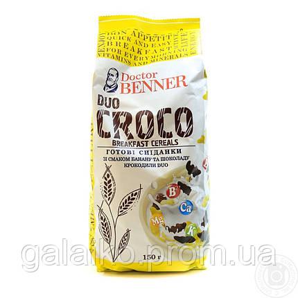 Готові сніданки Крокодили ДУО 150г Dr.Benner, фото 2