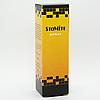 StoMite - эффективный спрей от клещей СтоМит, фото 2