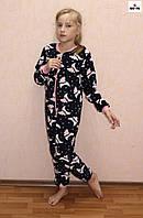 Комбинезон-пижама детская для девочки флисовая синяя 32-42 р.