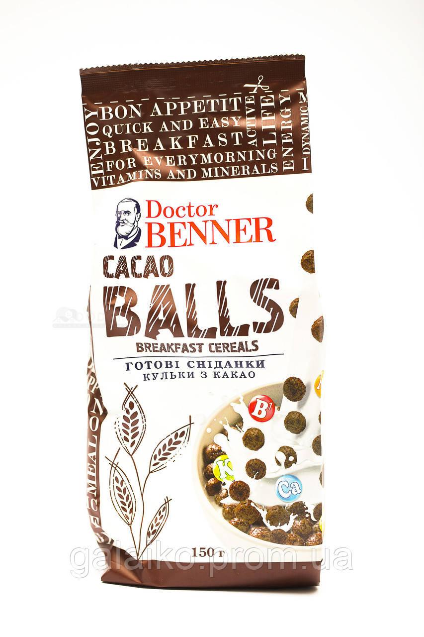Готові сніданки Кульки з какао 150г Dr.Benner