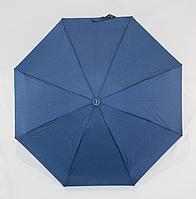 Кишеньковий механічний парасольку міні жіночий
