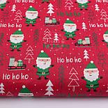 "Отрез новогодней ткани  ""Дед Мороз хо-хо-хо"" на красном, №2469 размер 77*160, фото 2"