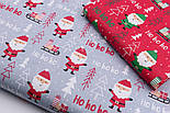 "Отрез новогодней ткани  ""Дед Мороз хо-хо-хо"" на красном, №2469 размер 77*160, фото 4"
