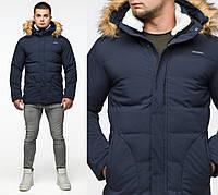 Синяя молодежная мужская куртка на зиму Braggart Youth 25780