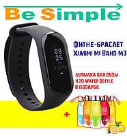 Фитнес-браслет Xiaomi Mi Band M3 Black + Бутылка для воды и напитков H2O Water Bottle в подарок!