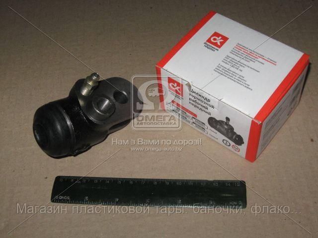 Цилиндр тормоза рабочий ГАЗ 2410,31029 передн. прав. (ДК) 2410-3501040