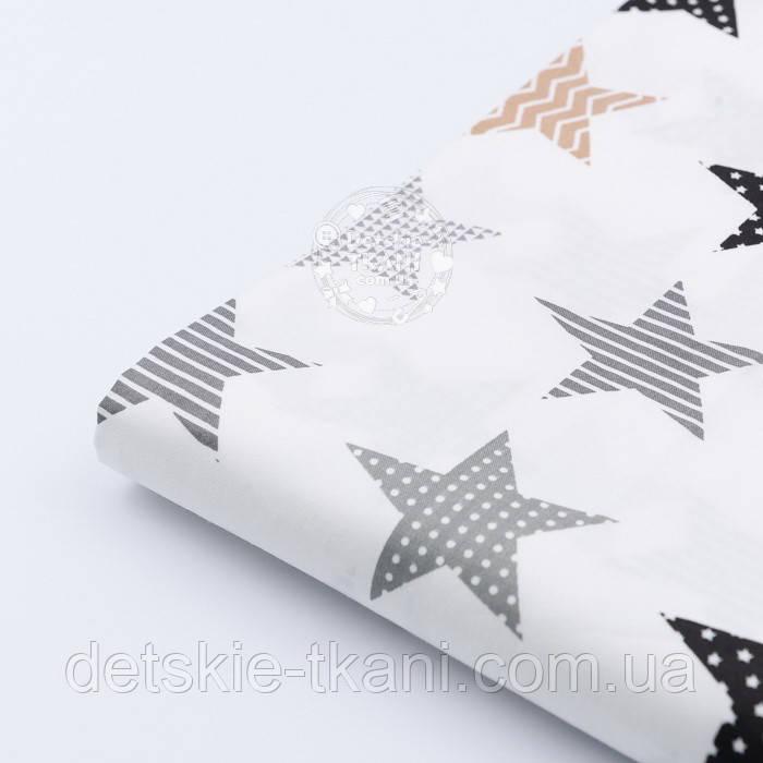 """Отрез сатина """"Геометрические звёзды"""" серые, коричневые, чёрные на белом, № 1693с, размер 75*160"""