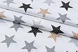 """Отрез сатина """"Геометрические звёзды"""" серые, коричневые, чёрные на белом, № 1693с, размер 75*160, фото 3"""