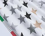 """Отрез сатина """"Геометрические звёзды"""" серые, коричневые, чёрные на белом, № 1693с, размер 75*160, фото 4"""