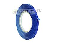 СКОТЧ упаковочный синий, Клейкая лента  9мм х 66ярд х 45мкм, скотч для клипсатора