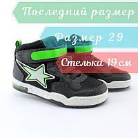 Детские ботинки мальчику тм BiKi размер 29, фото 1