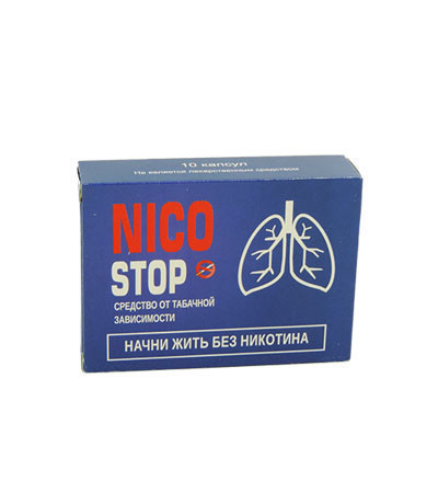 NicoStop - капсулы от курения НикоСтоп