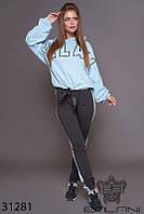 Костюм спортивный - 31281