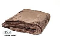 Плед махровый(под велюр),мягкий и нежный 220см × 200 см