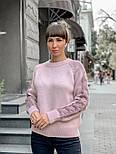 Женский мягкий теплый шерстяной свитер с узором косы на рукавах (в расцветках), фото 6