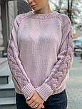 Женский мягкий теплый шерстяной свитер с узором косы на рукавах (в расцветках), фото 7