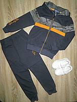 Детский спортивный костюм для мальчика люкс качество р 122; 128;