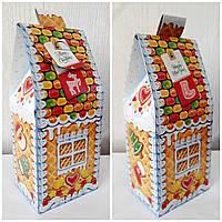 Подарункова коробка для цукерок на Миколая та Новий рік Жовтий казковий будиночок
