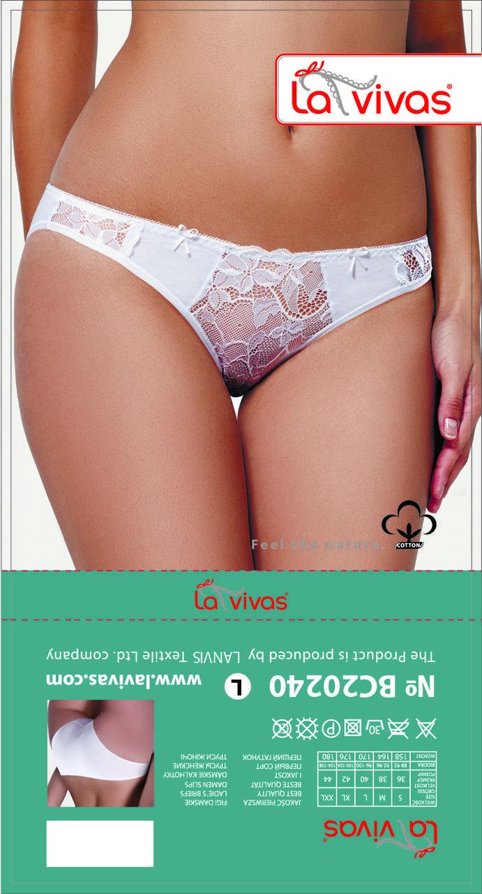 Женские трусики фирмы La Vivas Цена за 2 шт