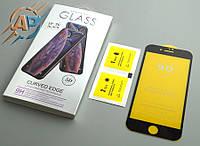 Защитное стекло 5D для Iphone 7 / Iphone 8 черное
