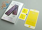 Защитное стекло 9D для Iphone 7 / Iphone 8 белое